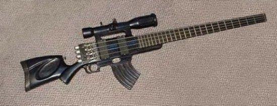 Gewehr.jpg