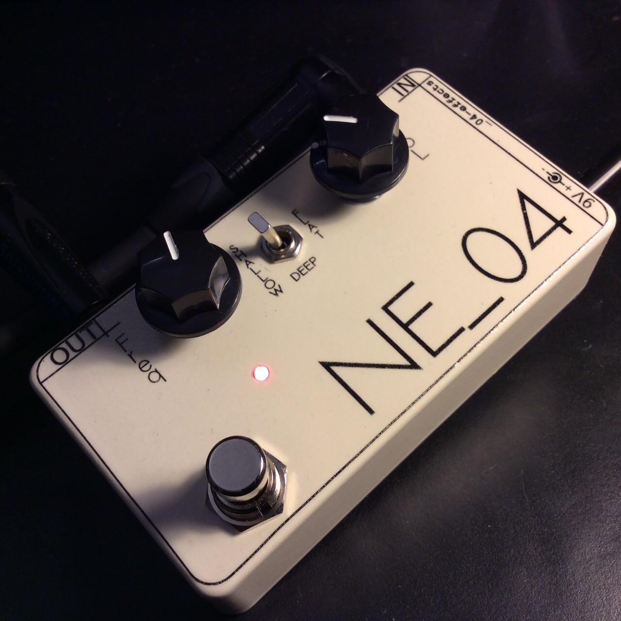 NE 04 Pedal Detail