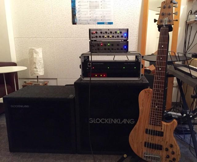 Rehearsal Room Bass